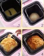 肉松面包步骤