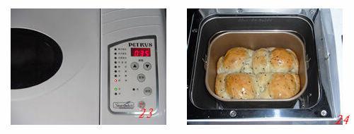 启动面包机发烘烤功能