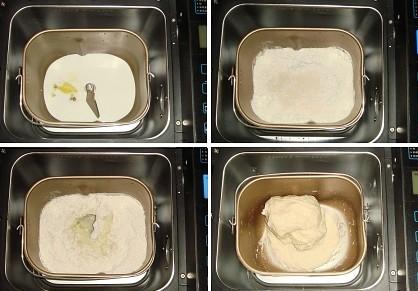 面包机做麻花面包的第一步