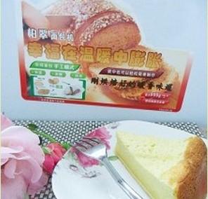 柏翠面包机做松软蛋糕