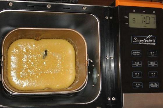 蛋糕发酵中