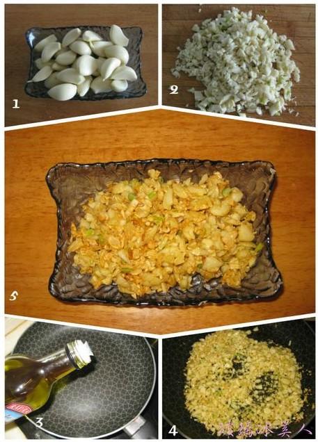 利用发酵的时间我们来炒蒜蓉