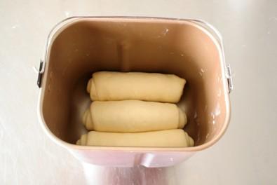 放入面包桶