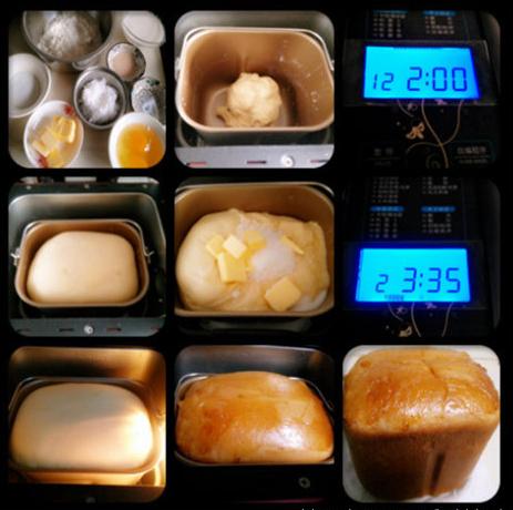 柏翠PE8990SUG面包机 蛋奶吐司享受中种的美味