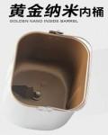 连载一:面包机哪个牌子好-面包机内胆评测