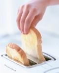 满峰:到底面包机哪个牌子好呢?