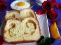 柏翠PE8990S面包机做蛋黄蒜蓉吐司的方法