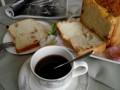 柏翠PE8990S面包机做核桃葡萄干吐司