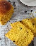 柏翠面包机做南瓜黑提吐司